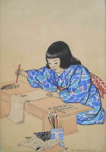 Genjiro Yeto (1867–1924). Untitled [Young Girl Practicing Calligraphy], 1914 Gouache and pencil. Museum purchase with donor funds in memory of Noboru Uezumi, 2008.04