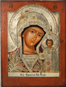 1906211-icon-of-saint-maria-kazanskya-with-silver-leaf